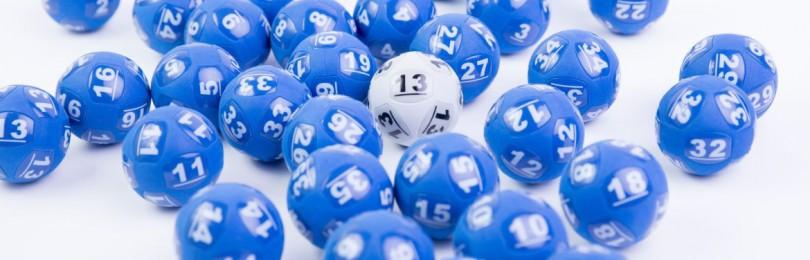Австралийская лотерея «PowerBall Australia» — покупка билета из России